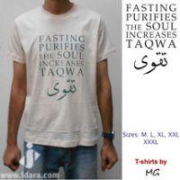 T-Shirt : Fasting Purifies The Soul, Increases Taqwa