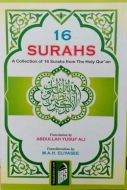 16 Surahs (A Collection of 16 Surahs from the Holy Quran) - (English/Arabic/Roman)