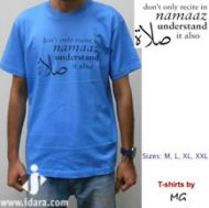 T-Shirt : Dont only recite in Namaaz understand it also.