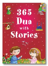 365 Dua with Stories