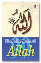 Ninety Nine Names of Allah - English