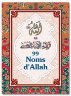 99 Noms D'Allah : Ninety Nine Names of Allah - FRENCH