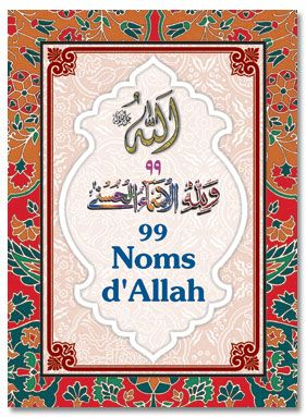 99 Noms D'Allah : Ninety Nine Names of Allah - FRENCH