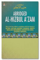 Abridged Al-Hizbul Azam English