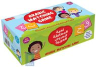 Arabic Matching Game - 56 Cards