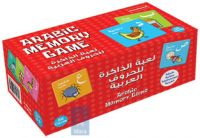 Arabic Memory Game - 56 Cards