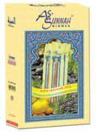 Miswak - Sewak : 25 Individually Vacuumed Packed Miswaaks : Natural Flavour Box