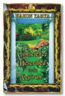 Conscience Described in the Quran - Harun Yahya