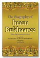 Biography of Imam Bukhaaree
