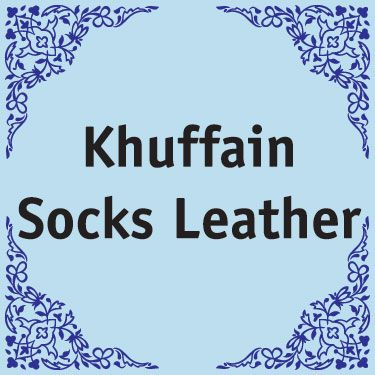 Khuffain - Socks Leather