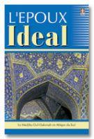 L'epoux Ideal - Az Zaujus Salih - French