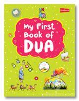 My First Book of Dua - HB