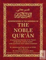 Interpretation of the Meaning of The Noble Quran - Pocket