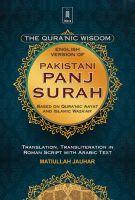 Pakistani Panj Surah English - The Quranic Wisdom -Based on Quranic Ayaat and Islamic Wazaif