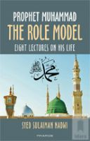 Prophet Muhammad : The Role Model (Eight Lectures on his Life known as Khutbat-e Madras)