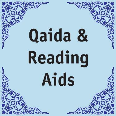 Qaida & Reading Aids