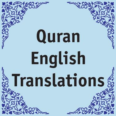 Quran English Translations