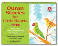 My Quran Stories for Little Hearts - Gift Box-4 (Six Paperback Books)