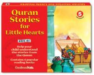 My Quran Stories for Little Hearts - Gift Box-5 (Six Paperback Books)