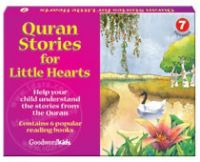 My Quran Stories for Little Hearts - Gift Box-7 (Six Paperback Books)