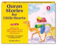 My Quran Stories for Little Hearts - Gift Box-1 (Six Paperback Books)
