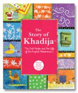 The Story of Khadija (ra) : The First Muslim and the Wife of the Prophet Muhammad (pbuh)