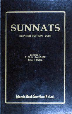 Sunnats - (English/Arabic/Roman)
