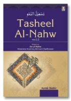 Tasheel Al-Nahw English | Based on Ilm Nahw - Ver 2.2 Revised