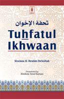 Tuhfatul Ikhwaan - Handbook of Shafi'iy Fiqh Sharee-ah - English