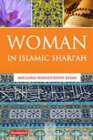 Woman in Islamic Shariah