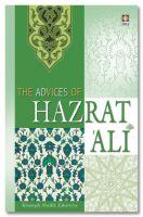 Advices of Hazrat Ali