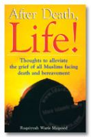 After Death Life ! | Ruqaiyyah Waris Maqsood