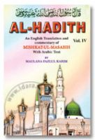 Al-Hadith : An English Translation & Commentary of Mishkat ul-Masabih - 4 Vol. Set