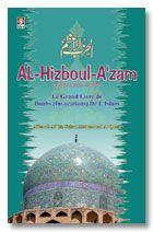Al Hizboul Azam - French