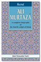 Hazrat Ali Murtaza (Raz) - English
