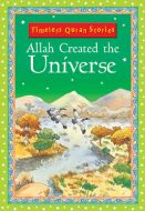 Allah Created the Universe