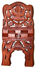Wooden Hand Carved Holy Book Quran Stand - Rehal : Angoori Leaf Design (Size Medium 13