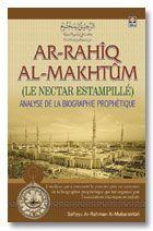 Le Nectar Estampille - Ar-Raheeq Al-Makhtum - French
