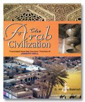 ARAB CIVILIZATION