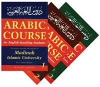 Arabic Course for English Speaking Students (Revised) 3 Vols. Set