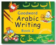 Goodword Arabic Writing Book 2 - PB