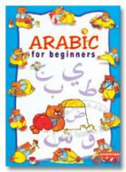 Arabic for Beginners - For Kids