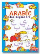 Arabic for Beginners - For Kids