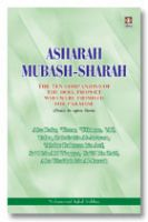Asharah Mubashsharah - English
