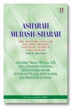 Asharah Mubashsharah - English
