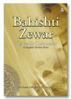 Bahishti Zewar English - Heavenly Ornaments