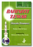 Bahishti Zewar Abridged English Version