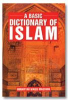 Basic Dictionary of Islam