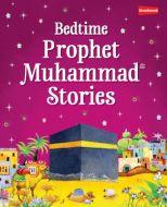 Bedtime Prophet Muhammad Stories (Hardbound)
