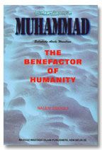 Muhammad SaW : The Benefactor of Humanity